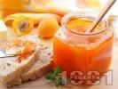 Рецепта Мармалад от кайсии с пектин